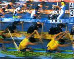 ドラゴンカヌー選手権大会